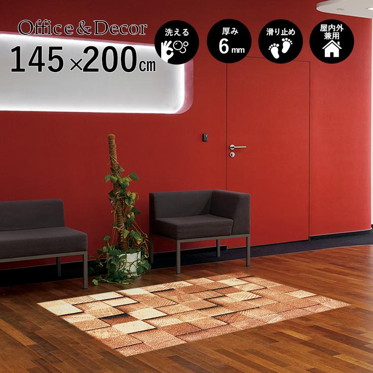 玄関マット Office&Decor(オフィス&デコ) Block ブロック 145×200 cm|玄関マット フロアマット オフィス 屋内 室内 自然 ナチュラル エレガント 70種類 日本製 洗える 木 ウッド Kleen tex