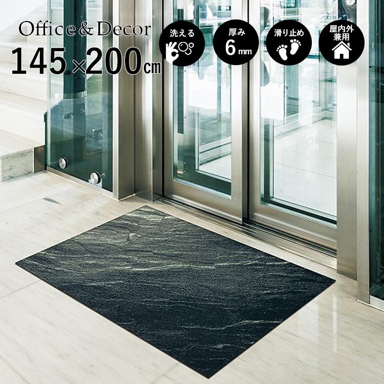 玄関マット Office&Decor(オフィス&デコ) Tablet タブレット 145×200 cm 玄関マット フロアマット オフィス 屋内 室内 自然 ナチュラル エレガント 70種類 日本製 洗える 石 大理石 ストーン Kleen tex