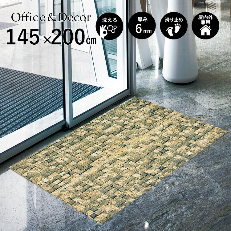玄関マット Office&Decor(オフィス&デコ) Brick Wall ブリックウォール 145×200 cm 玄関マット フロアマット 屋内 室内 自然 オフィス ナチュラル エレガント 70種類 日本製 洗える 石 大理石 Kleen tex