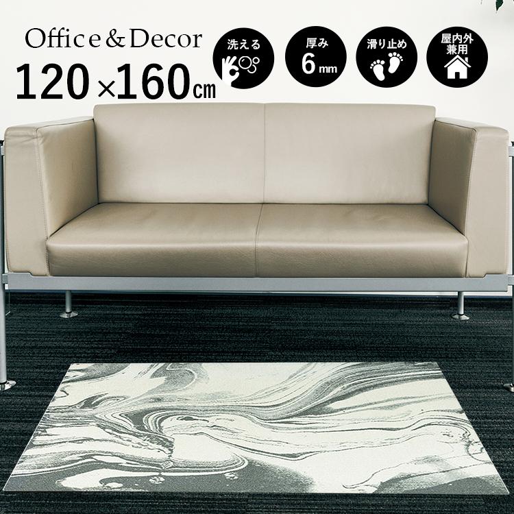 玄関マット Office&Decor(オフィス&デコ) Mable マーブル 120×160 cm|玄関マット フロアマット 屋内 室内 自然 オフィス ナチュラル エレガント 70種類 日本製 洗える 石 大理石 ストーン Kleen tex