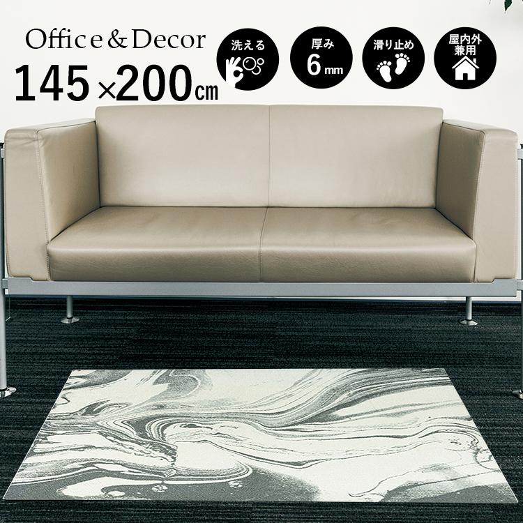 玄関マット Office&Decor(オフィス&デコ) Mable マーブル 145×200 cm 玄関マット フロアマット 屋内 室内 自然 オフィス ナチュラル エレガント 70種類 日本製 洗える 石 大理石 ストーン Kleen tex