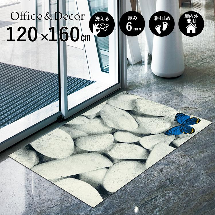 玄関マット Office&Decor(オフィス&デコ) Butterfly バタフライ 120×160 cm|玄関マット フロアマット 屋内 室内 自然 オフィス ナチュラル エレガント 70種類 日本製 洗える ストーン 蝶 Kleen tex