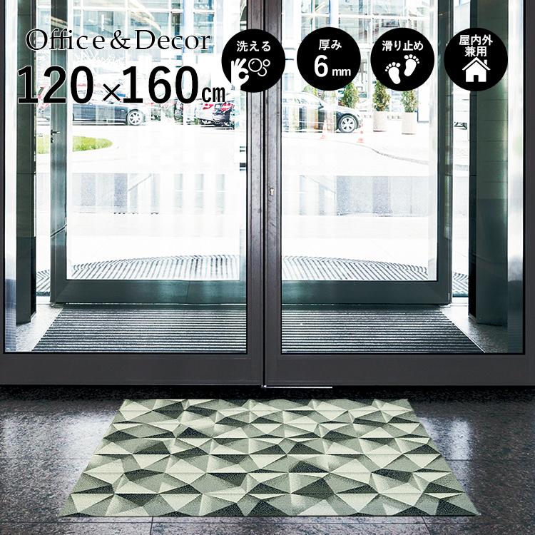 玄関マット Office&Decor(オフィス&デコ) Pyramid ピラミッド120×160 cm|玄関マット フロアマット 屋内 室内 自然 オフィス ナチュラル エレガント 70種類 日本製 洗える 無機質 Kleen tex
