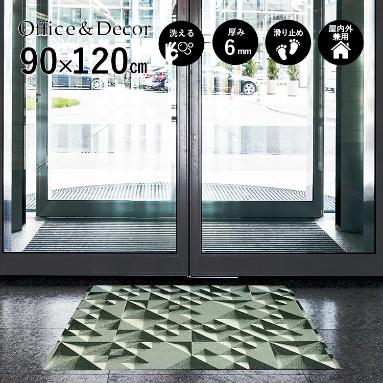 玄関マット Office&Decor(オフィス&デコ) Wedge ウェッジ 90×120 cm|玄関マット フロアマット 屋内 室内 自然 オフィス ナチュラル エレガント 70種類 日本製 洗える 無機質 ピラミッド 砂 砂漠 Kleen tex