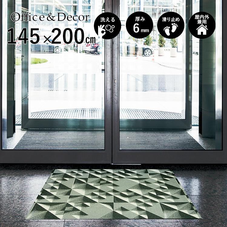 玄関マット Office&Decor(オフィス&デコ) Wedge ウェッジ145×200 cm|玄関マット フロアマット 屋内 室内 自然 オフィス ナチュラル エレガント 70種類 日本製 洗える 無機質 ピラミッド 砂 砂漠 Kleen tex