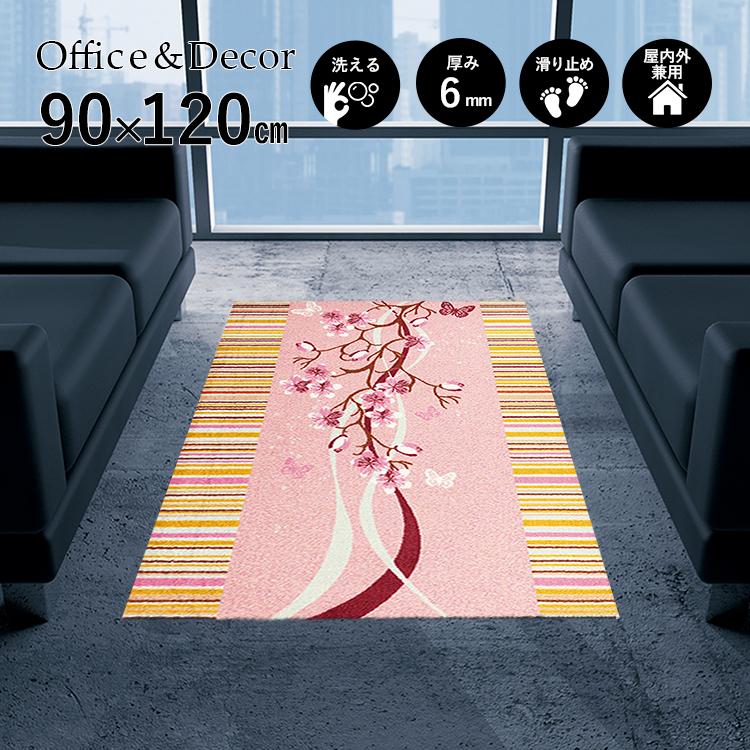 玄関マット Office&Decor(オフィス&デコ) Cherry Road チェリーロード90×120 cm|玄関マット フロアマット 屋内 室内 自然 オフィス ナチュラル エレガント 70種類 日本製 洗える 質感 花 桜 フラワー Kleen tex