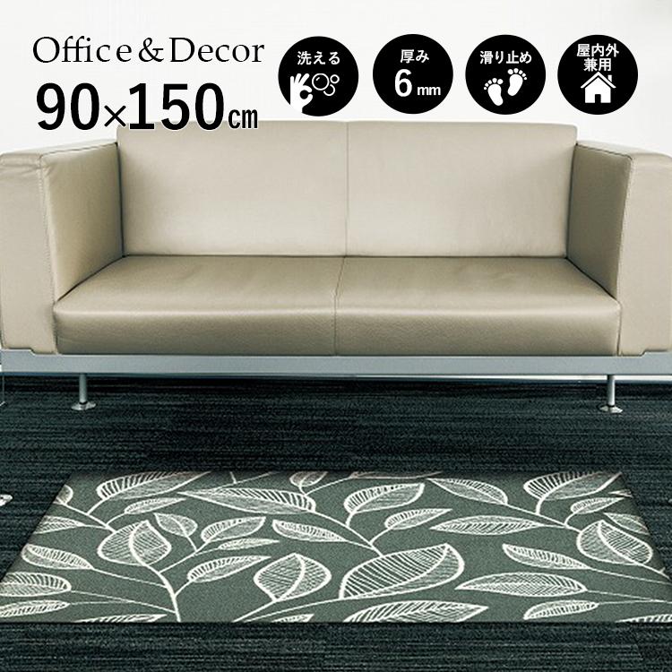 玄関マット Office&Decor(オフィス&デコ) Vorfruhling フォーフリューリング 90×150 cm|玄関マット フロアマット 屋内 室内 自然 オフィス ナチュラル エレガント 70種類 日本製 洗える グリーン 緑 リーフ Kleen tex