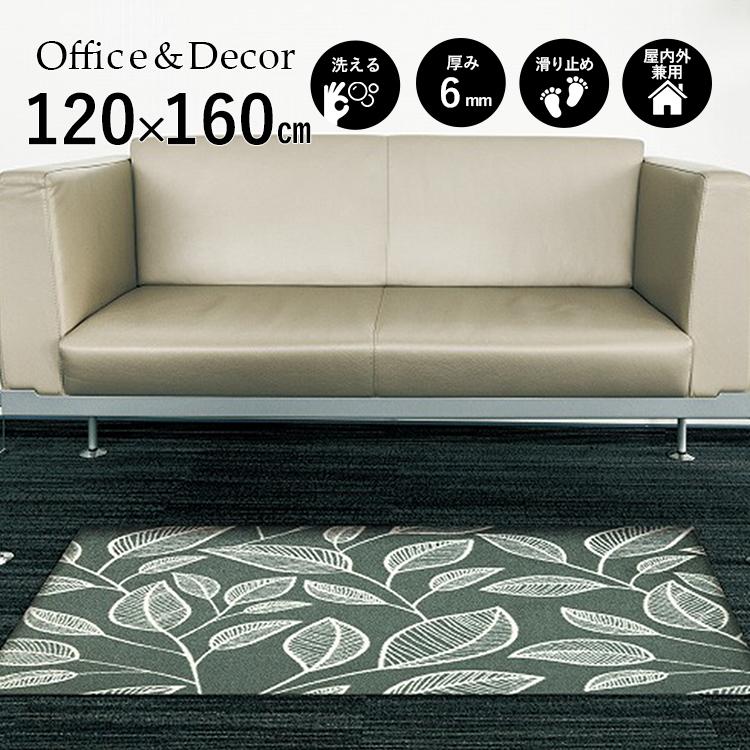 玄関マット Office&Decor(オフィス&デコ) Vorfruhling フォーフリューリング 120×160 cm|玄関マット フロアマット 屋内 室内 自然 オフィス ナチュラル エレガント 70種類 日本製 洗える グリーン 緑 リーフ Kleen tex