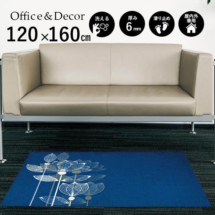 玄関マット Office&Decor(オフィス&デコ) Noble ノーブル 120×160 cm|玄関マット フロアマット 屋内 室内 自然 オフィス ナチュラル エレガント 70種類 日本製 洗える リーフ Kleen tex