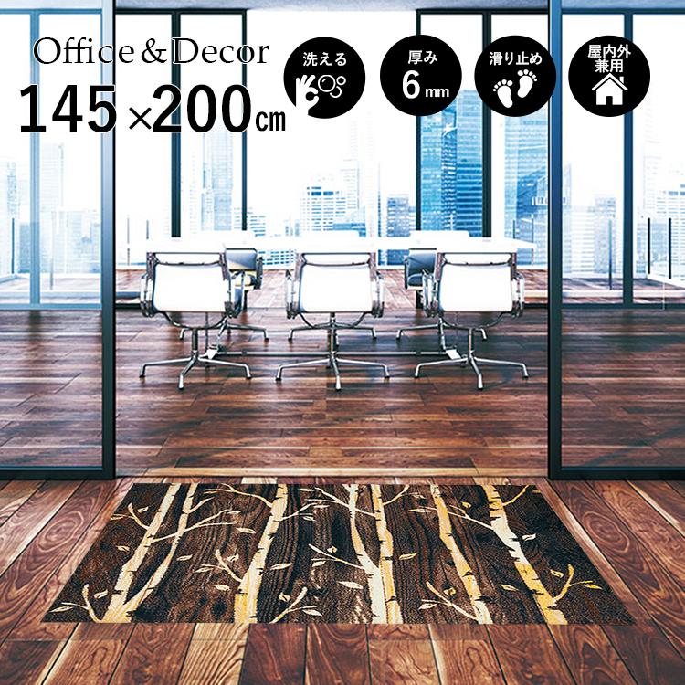 玄関マット Office&Decor(オフィス&デコ) Birch バーチ 145×200 cm|玄関マット フロアマット 屋内 室内 自然 オフィス ナチュラル エレガント 70種類 日本製 洗える ウッド リーフ Kleen tex