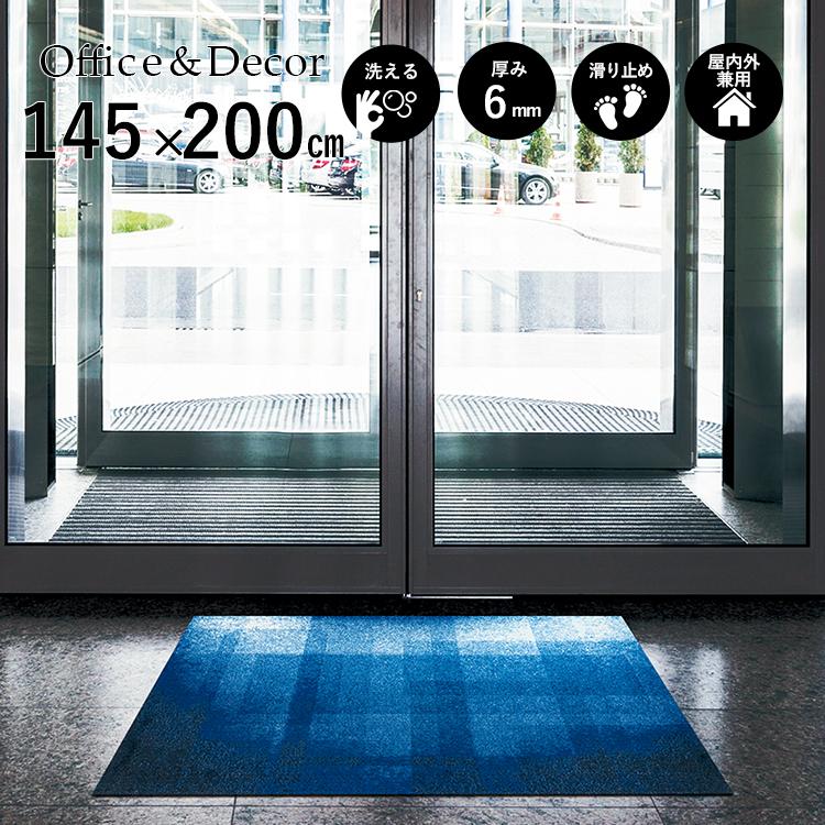 玄関マット Office&Decor(オフィス&デコ) Depth デプス 145×200 cm|玄関マット フロアマット 屋内 室内 自然 オフィス ナチュラル エレガント 70種類 日本製 洗える グラデーション Kleen tex
