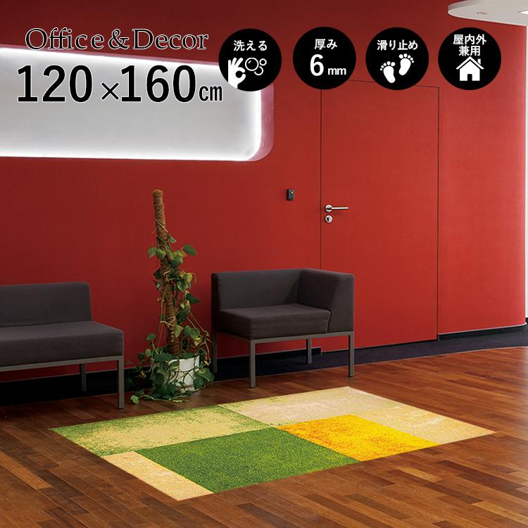 玄関マット Office&Decor(オフィス&デコ) Little Womenリトルウーマン120×160 cm 玄関マット フロアマット 屋内 室内 自然 オフィス ナチュラル エレガント 70種類 日本製 洗える グラデーション Kleen tex