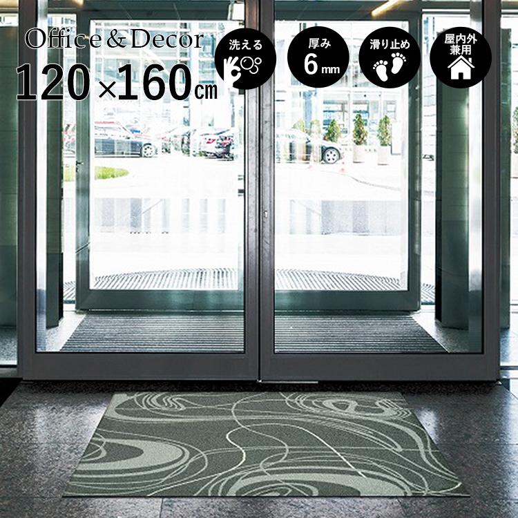 玄関マット Office&Decor(オフィス&デコ) Distortion ディストーション 120×160 cm|玄関マット フロアマット 屋内 室内 自然 オフィス ナチュラル エレガント 70種類 日本製 洗える Kleen tex
