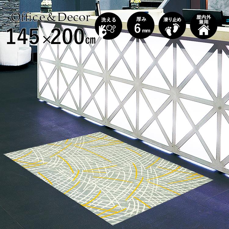 玄関マット Office&Decor(オフィス&デコ) Grass Field グラスフィールド 145×200 cm|玄関マット フロアマット 屋内 室内 自然 オフィス ナチュラル エレガント 70種類 日本製 洗える Kleen tex
