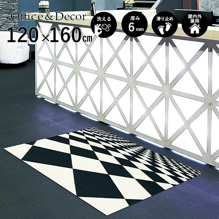 玄関マット Office&Decor(オフィス&デコ) Othello オセロ 120×160 cm|玄関マット フロアマット 屋内 室内 自然 オフィス ナチュラル エレガント 70種類 日本製 洗える Kleen tex