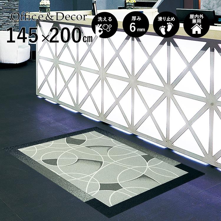 玄関マット Office&Decor(オフィス&デコ) Circles サークルズ145×200 cm|玄関マット フロアマット 屋内 室内 自然 オフィス ナチュラル エレガント 70種類 日本製 洗える Kleen tex