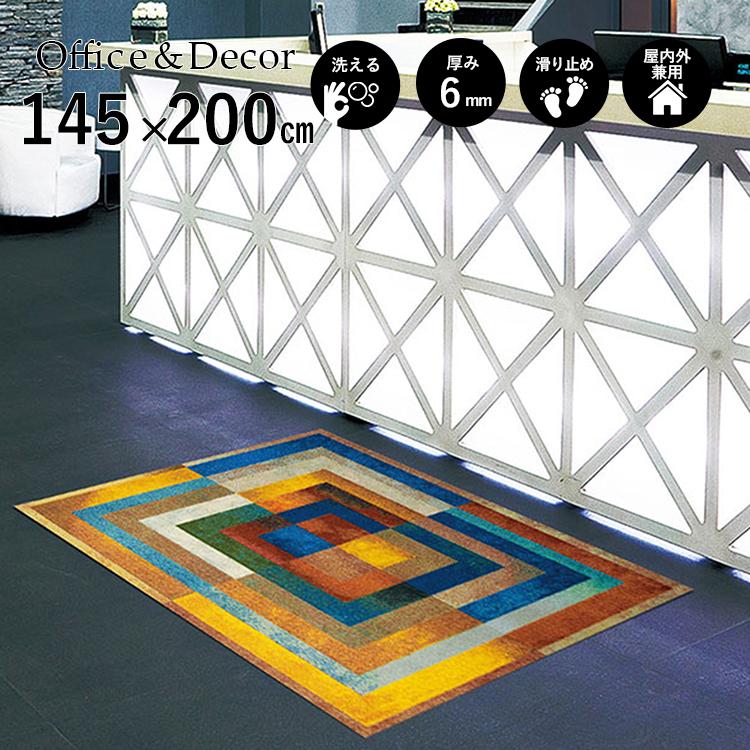 玄関マット Office&Decor(オフィス&デコ) Squares スクエアーズ 145×200 cm|玄関マット フロアマット 屋内 室内 自然 オフィス ナチュラル エレガント 70種類 日本製 洗える Kleen tex