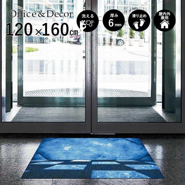 玄関マット Office&Decor(オフィス&デコ) l'espace レスパース 120×160 cm |玄関マット フロアマット 屋内 室内 自然 オフィス ナチュラル エレガント 70種類 日本製 洗える Kleen tex