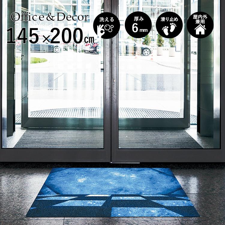 玄関マット Office&Decor(オフィス&デコ) l'espace レスパース 145×200 cm |玄関マット フロアマット 屋内 室内 自然 オフィス ナチュラル エレガント 70種類 日本製 洗える Kleen tex