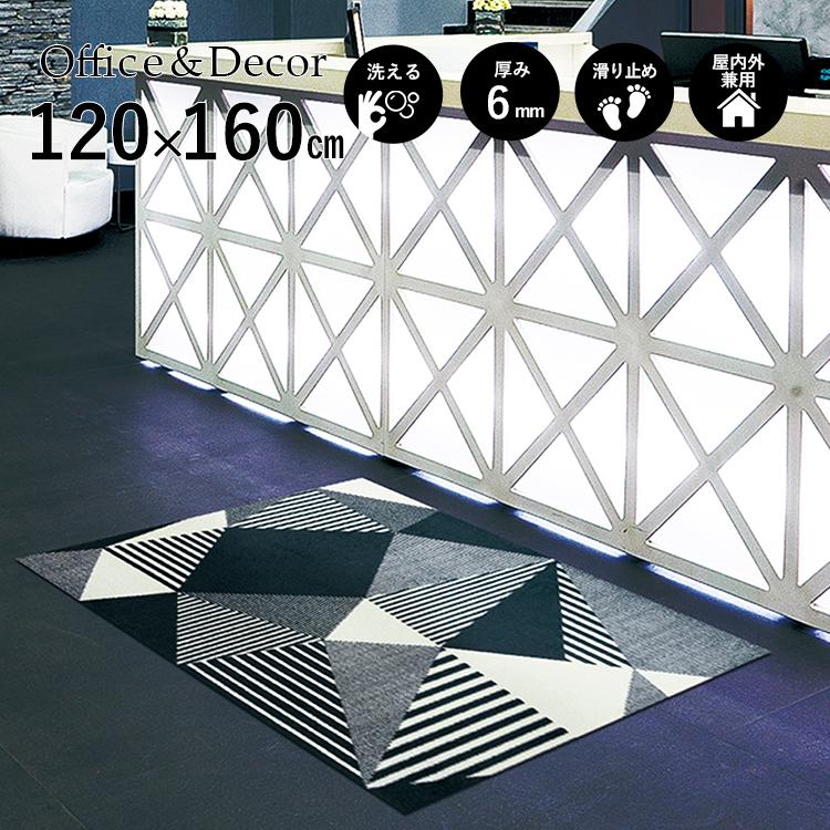 玄関マット Office&Decor(オフィス&デコ) Stripes ストライプス 120×160 cm|玄関マット フロアマット 屋内 室内 自然 オフィス ナチュラル エレガント 70種類 日本製 洗える Kleen tex