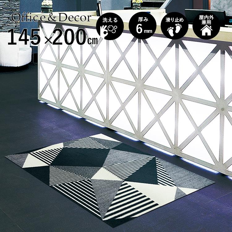 玄関マット Office&Decor(オフィス&デコ) Stripes ストライプス 145×200 cm|玄関マット フロアマット 屋内 室内 自然 オフィス ナチュラル エレガント 70種類 日本製 洗える Kleen tex