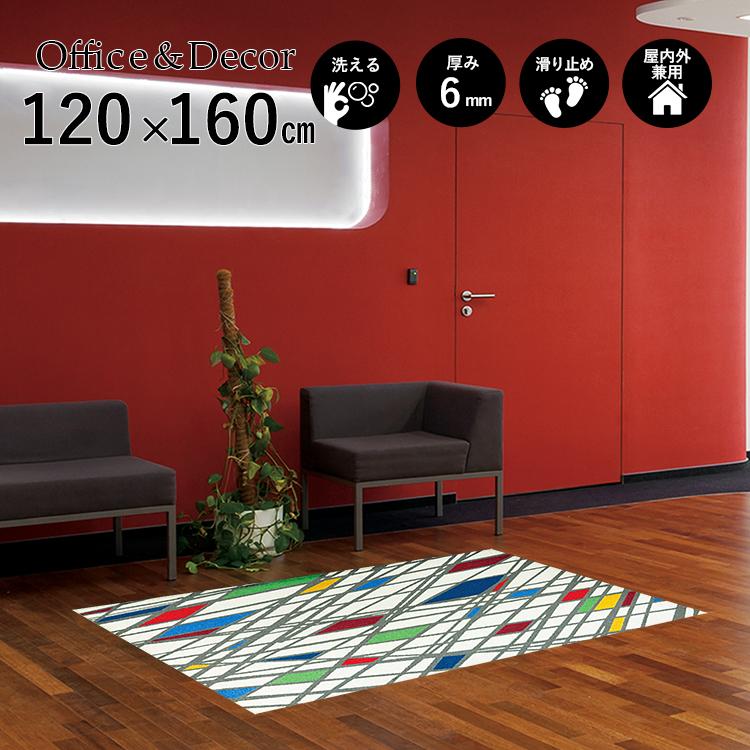 玄関マット Office&Decor(オフィス&デコ) Bird's eye バーズアイ 120×160 cm|玄関マット フロアマット 屋内 室内 自然 オフィス ナチュラル エレガント 70種類 日本製 洗える Kleen tex