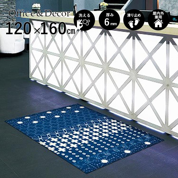 玄関マット Office&Decor(オフィス&デコ) TENUGUI てぬぐい120×160 cm 玄関マット フロアマット 屋内 室内 自然 オフィス ナチュラル エレガント 70種類 日本製 洗える Kleen tex