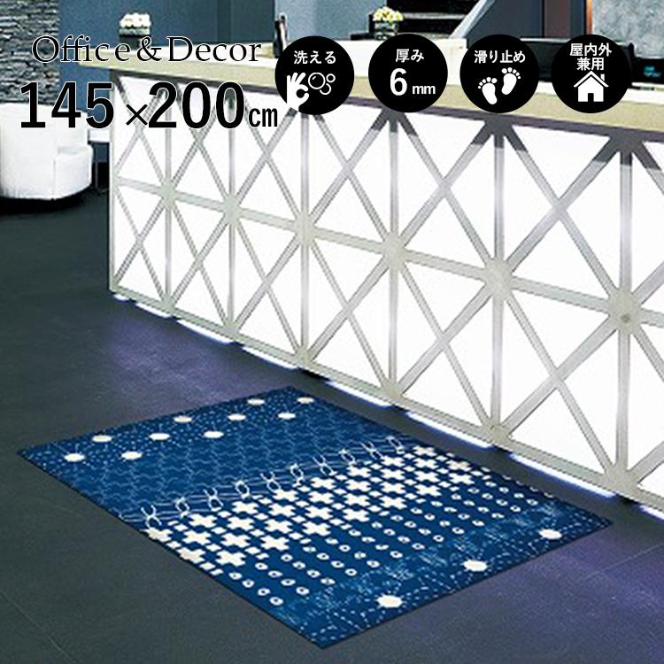 玄関マット Office&Decor(オフィス&デコ) TENUGUI てぬぐい145×200 cm|玄関マット フロアマット 屋内 室内 自然 オフィス ナチュラル エレガント 70種類 日本製 洗える Kleen tex