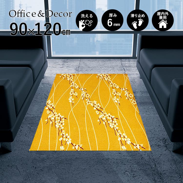 玄関マット Office&Decor(オフィス&デコ) SAKURAGAWA 桜川 90×120 cm|玄関マット フロアマット 屋内 室内 自然 オフィス ナチュラル エレガント 70種類 日本製 洗える Kleen tex