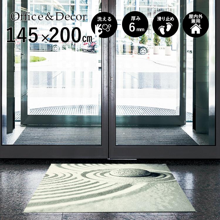 玄関マット Office&Decor(オフィス&デコ) KARESANSUI 1 枯山水1 145×200 cm|玄関マット フロアマット 屋内 室内 自然 オフィス ナチュラル エレガント 70種類 日本製 洗える Kleen tex