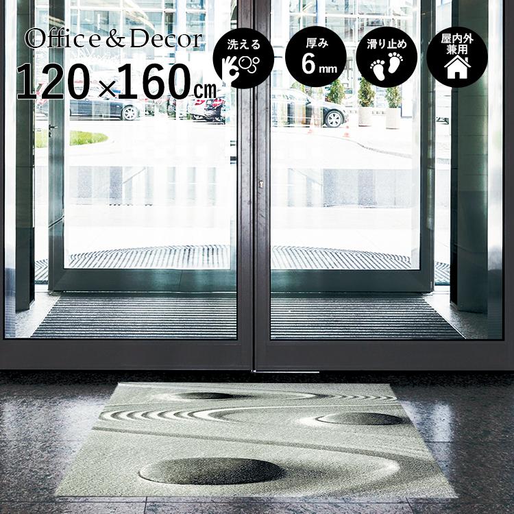 玄関マット Office&Decor(オフィス&デコ) KARESANSUI 3 枯山水3 120×160 cm|玄関マット フロアマット 屋内 室内 自然 オフィス ナチュラル エレガント 70種類 日本製 洗える Kleen tex