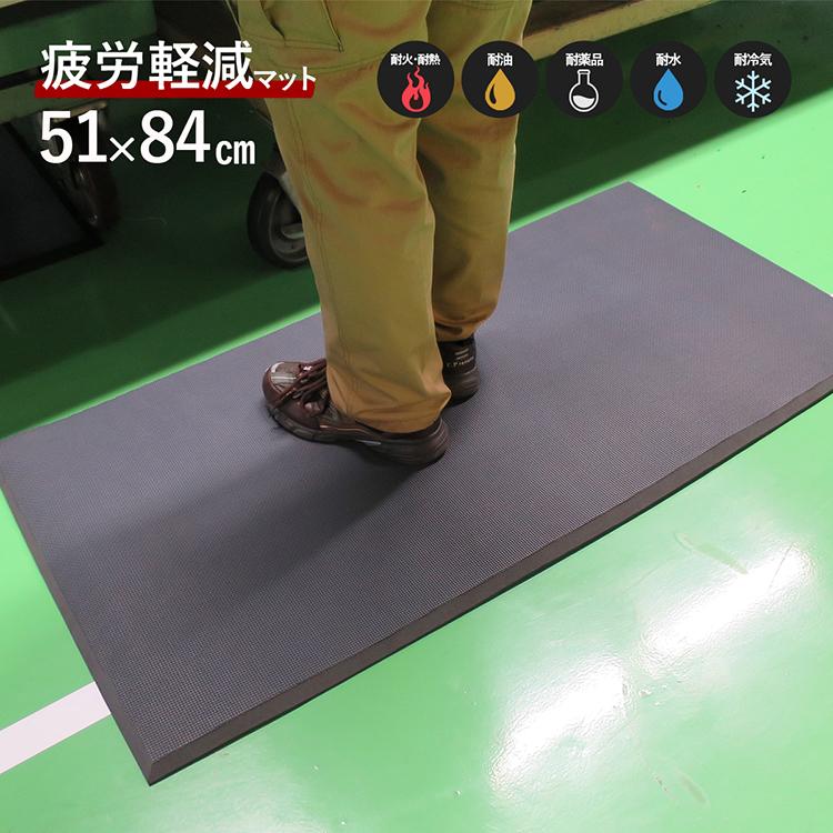疲労軽減マット 足腰マット 作業用マット クッションマット 冷え防止 耐油 耐水 清潔オーソマット 51×84cm(穴無し) グレー 無地