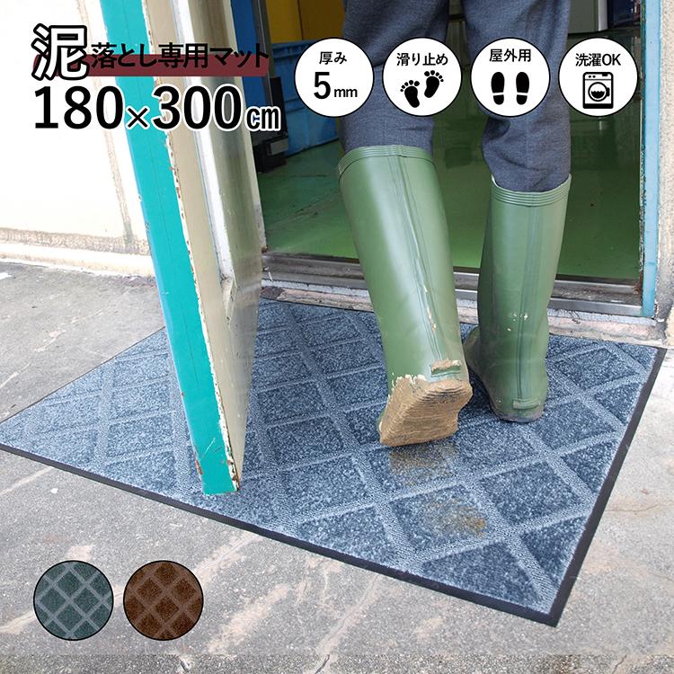 玄関マット スクレイプマットG ( 180 x 300 cm:シルバー/ブラウン) | 屋外 超強力 泥落とし エントランスマット 滑り止め 洗える ウォッシャブル 無地 日本製 クリーンテックス Kleen-Tex