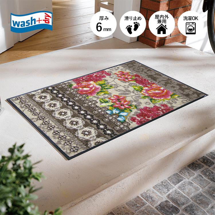 玄関マット wash+dry(ウォッシュ アンド ドライ) Romance beige 50×75cm ベージュ|屋外 室内 おしゃれ 滑り止め 薄型 洗える ウォッシャブル エントランスマット ドアマット クリーンテックス Kleen-Tex