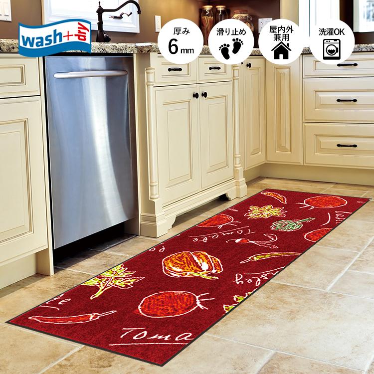 キッチンマット wash+dry(ウォッシュ アンド ドライ) Veggie Deluxe 60 x 260 cm レッド 台所 おしゃれ 滑り止め 薄型 洗える ウォッシャブル クリーンテックス Kleen-Tex