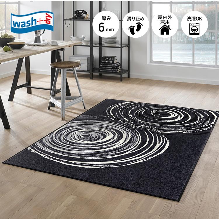 ラグマット wash+dry(ウォッシュ アンド ドライ) Swirl 110×175cm グレー|屋外 室内 おしゃれ 滑り止め 薄型 洗える ウォッシャブル リビング ダイニング デスク チェア 床面 保護 クリーンテックス Kleen-Tex