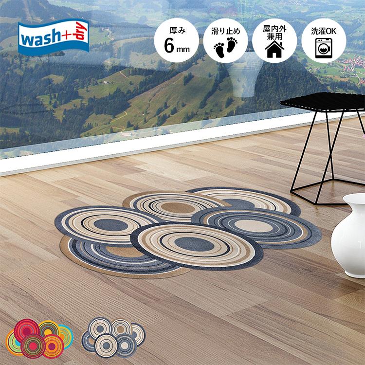 玄関マット wash+dry(ウォッシュ アンド ドライ) Cosmic Colours/Colours nature 70×120cm マルチカラー/ベージュ|屋外 室内 おしゃれ 滑り止め 薄型 洗える ウォッシャブル エントランスマット ドアマット クリーンテックス Kleen-Tex