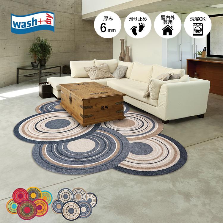 ラグマット wash+dry(ウォッシュ アンド ドライ) Cosmic Colours/Colours nature 140×200cm マルチカラー/ベージュ|屋外 室内 おしゃれ 滑り止め 薄型 洗える ウォッシャブル リビング ダイニング デスク チェア 床面 保護 クリーンテックス Kleen-Tex