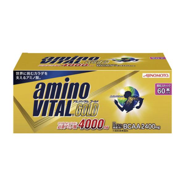 味の素 アミノバイタルゴールド 60本入 36JAM84200 アミノ サプリ アミノ酸 サプリメント スポーツ プロティン 味の素 栄養補助食品 スポーツサプリメント アミノバイタル トレーニング フィットネス アミノ酸サプリ