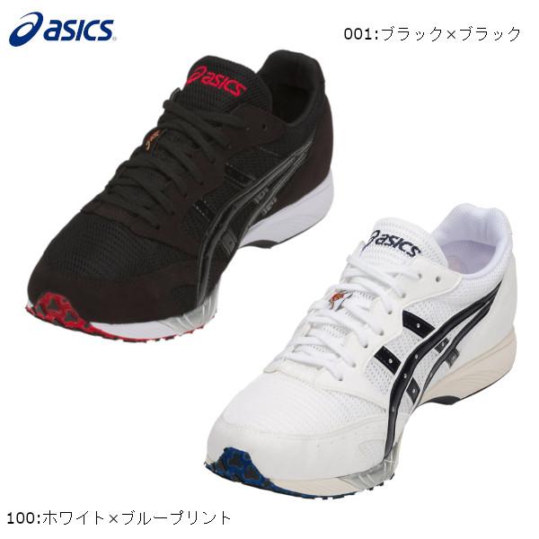 アシックス(asics) ターサージャパン(TATHER JAPAN) 1013A007