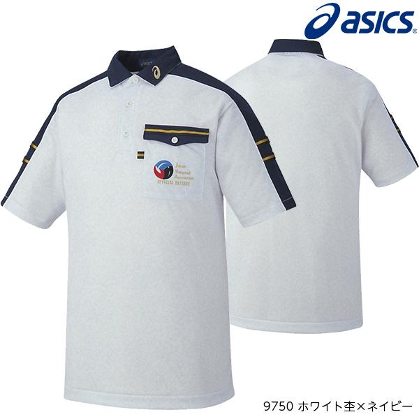 アシックス(asics) レフリーシャツ 半袖 バレーボール 審判ウェア XW6314