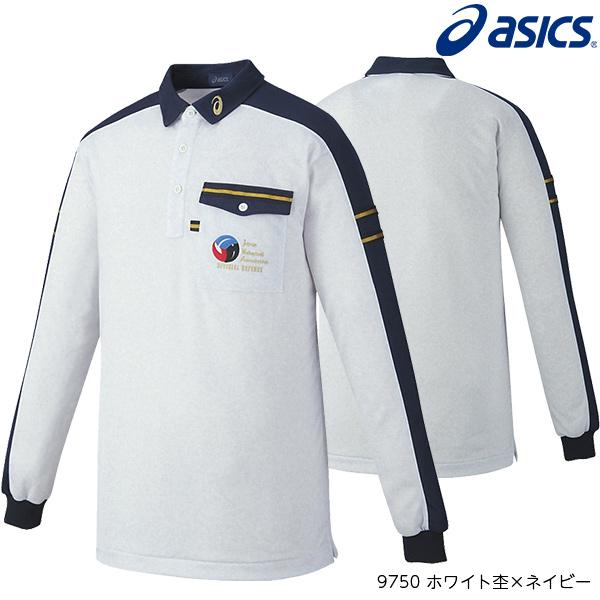アシックス(asics) レフリーシャツ 長袖 バレーボール 審判ウェア XW6315