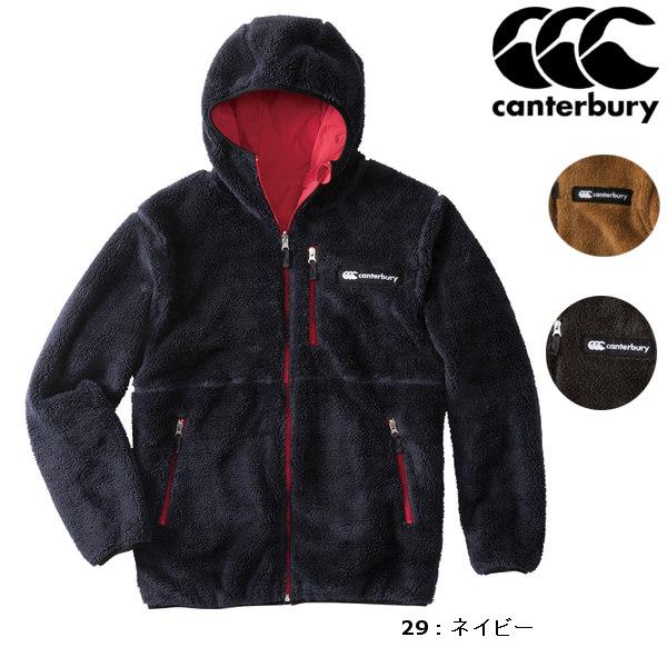 カンタベリー RA48584 リバーシブルフリースジャケット CANTERBURY REVERSIBLE FLEECE JACKET