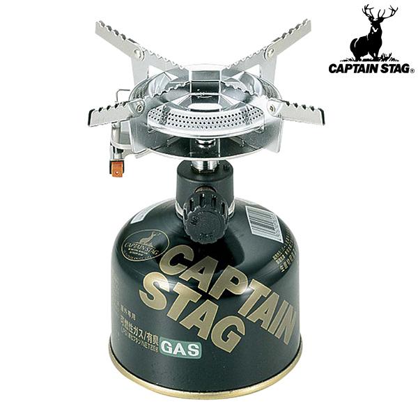 キャプテンスタッグ M7900 オーリック 小型ガスバーナーコンロ