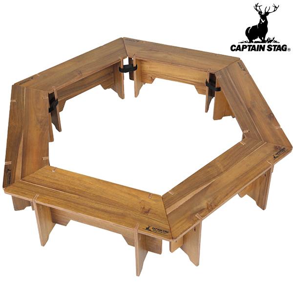 キャプテンスタッグ UP-1038 CSクラシックス ヘキサグリルテーブルセット<137>