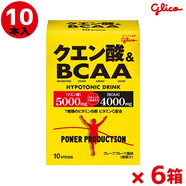 グリコ(glico) クエン酸&BCAA 10袋×6箱 70782