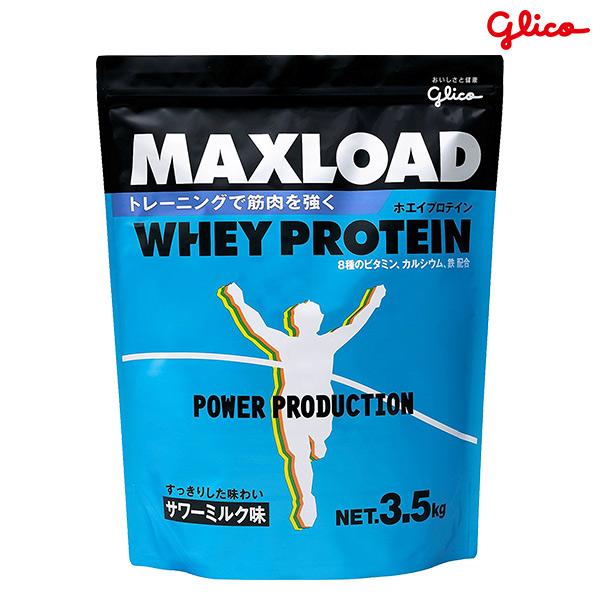 グリコ(glico) MAXLOAD ホエイプロテイン サワーミルク味 3.5kg 76013 送料無料【smtb-k】【kb】