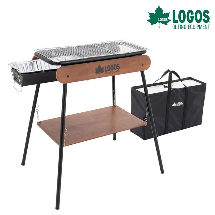 ロゴス eco-logosave アイアンウッドグリル/80L(天板・収納バッグ付) 81060110
