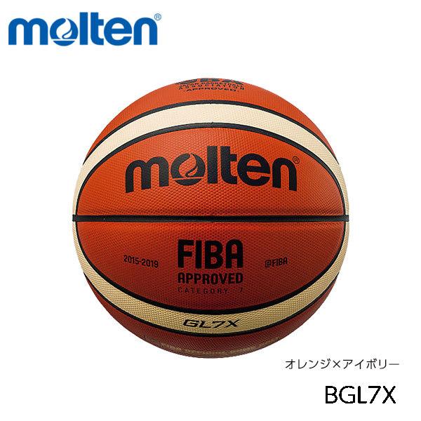 貼り・天然皮革 (mt bgl6x ) 【MT BGL6X 】 (Molten