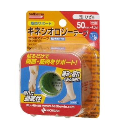 ニチバン バトルウィン セラポアテープ(伸縮) 50mm(ブリスターパック入)×12コ SE50H